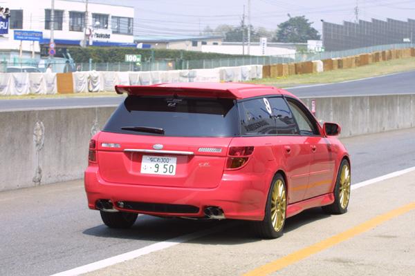 Subaru Of Claremont >> VWVortex.com - Subaru Legacy GT with BMW M5 inspired bumper
